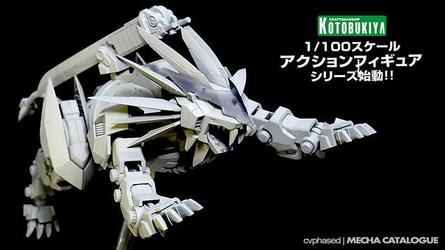Wonder Festival Winter 2015 - Kotobukiya 1/100 Action Figure Series