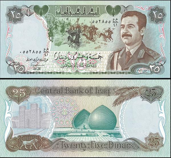 25 Dinars Irak 1986, S.Hussein, Pick 73
