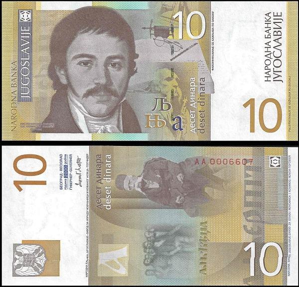 10 Dinárov Juhoslávia 2000, Pick 153