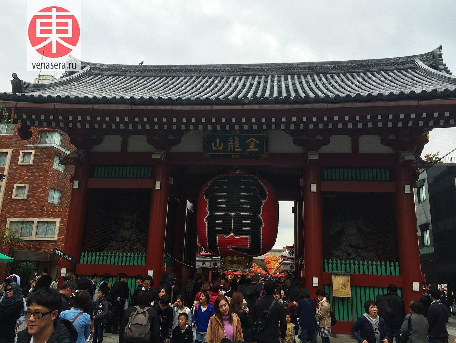 Ворота Каминари-мон, Район Асакуса.