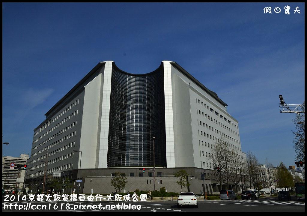 2014京都大阪賞櫻自由行-大阪城公園DSC_1653