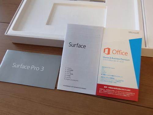 紙書類は簡単なマニュアルと、Office-Premiumのライセンスキー