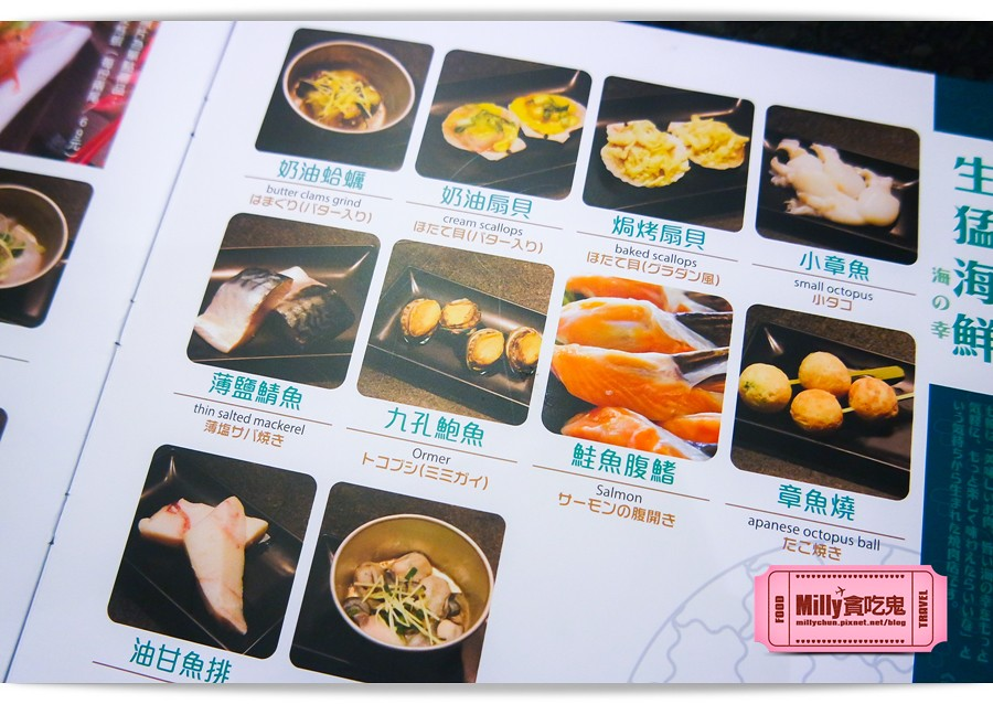 七輪燒肉本舖高雄巨蛋店0125