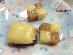 katsuo cheese & maguro cheese
