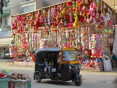 Street Toys Shop