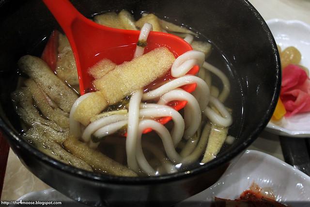 Domo Sushi - Udon