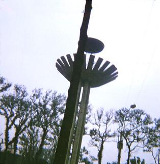 Hồ Con Rùa 的形象.