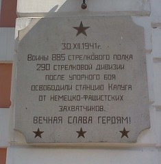 Photo of White plaque number 12563