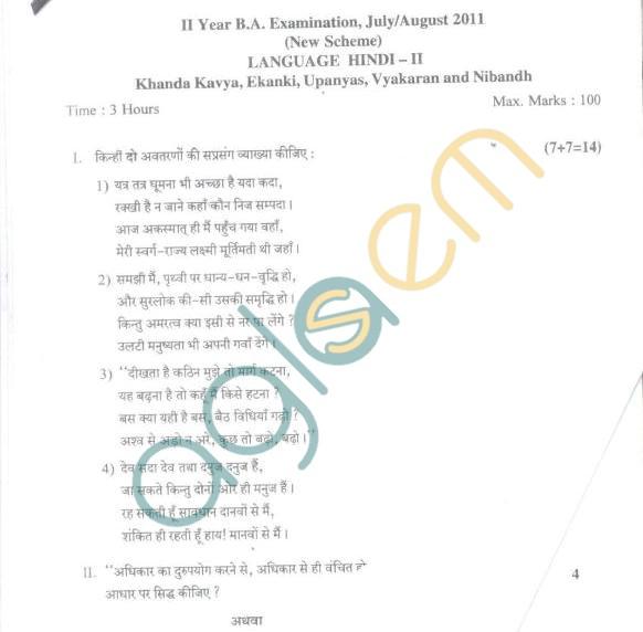 Bangalore University Question Paper July/August 2011 II Year B.A. Examination - Hindi