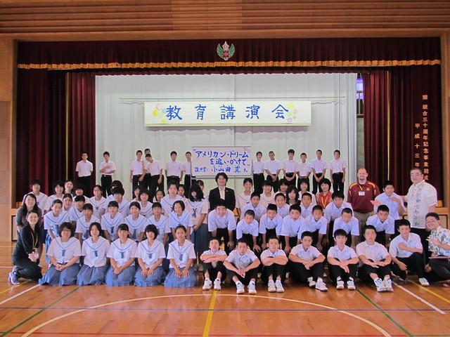 2013/04/19 Ryokufu Gakuen Middle School