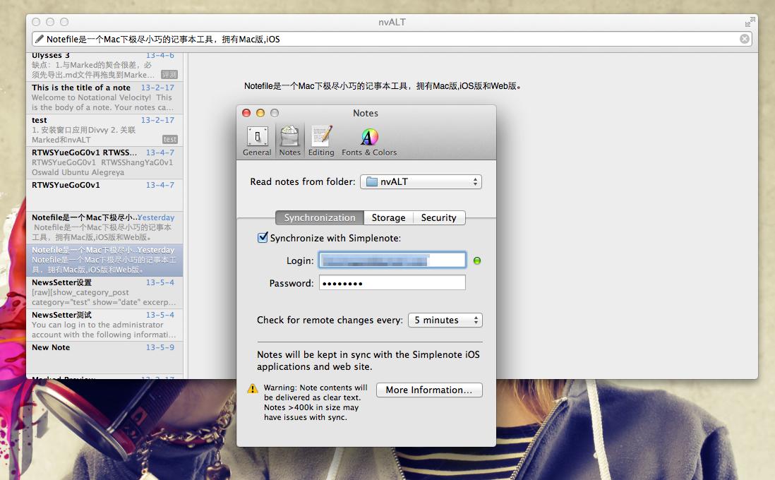 屏幕快照_2013-05-12_21.04.48
