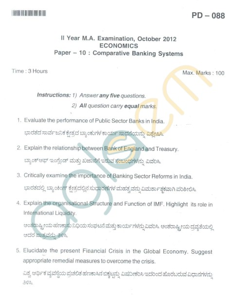Bangalore University Question Paper Oct 2012: II Year M.A. - Degree Economics Paper X Comparative Banking System