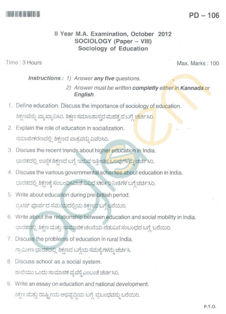 Bangalore University Question Paper Oct 2012: II Year M.A. - Sociology Paper VIII Sociology Education