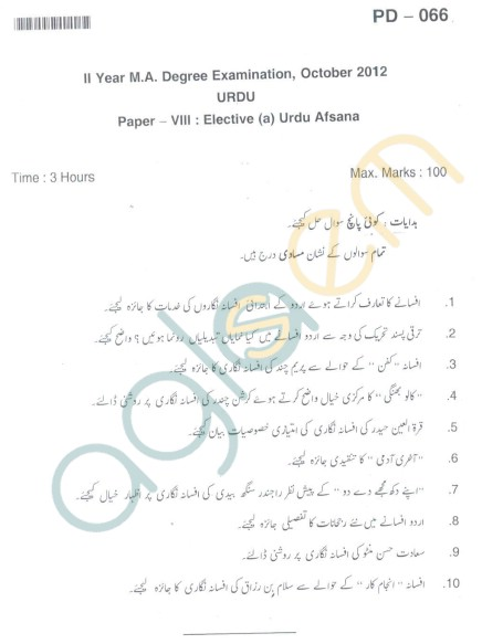 Bangalore University Question Paper Oct 2012: II Year M.A. - Degree Urdu Paper VIII : Elective(a) Urdu Afsana
