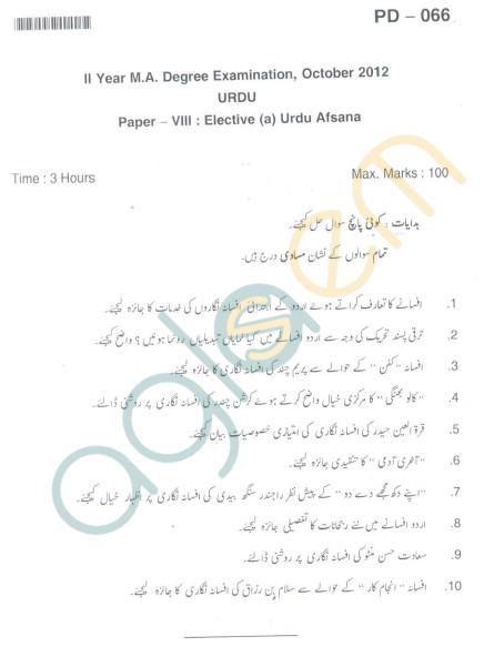 Bangalore University Question Paper Oct 2012:II Year M.A. - Degree Urdu Paper VIII : Elective(a) Urdu Afsana