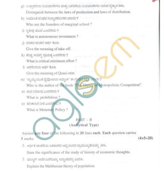 Bangalore University Question Paper July/August 2011 III Year B.A. Examination - Economics-IV, Economic Doctrines