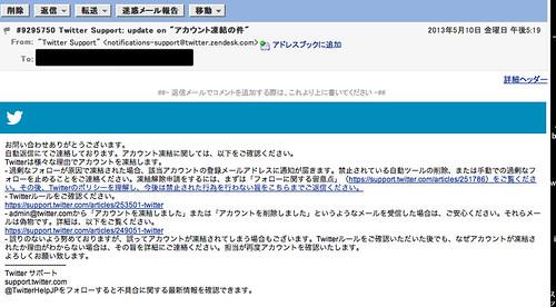 Twitter-5