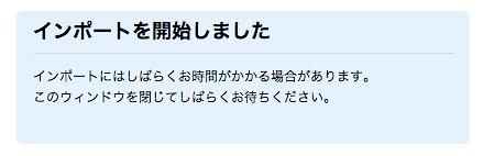 Photo:2013-05-15 22.37 のイメージ (3) By:onetohihi