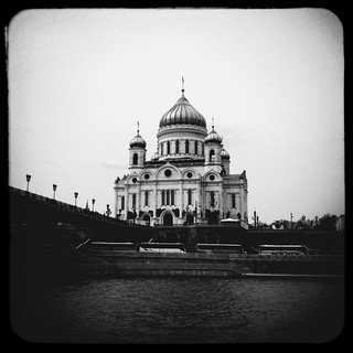 Patriarchal Bridge. View of the Cathedral of Christ the Savior