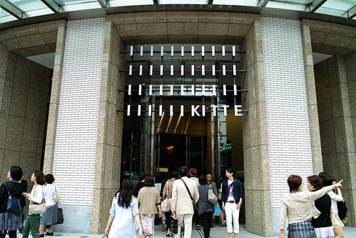 Kitte, Tokyo