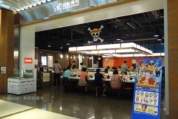 松山車站52