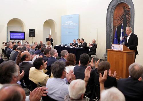 Oμιλία Υπ. Εξωτερικών, Αντιπροέδρου Ν.Δ. & Προέδρου Επιτροπής Συνταγματικής Αναθεώρησης Δ. Αβραμόπουλου, Ναύπλιο