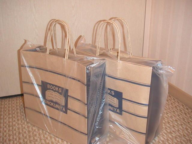 The Shops | Retro Mummy