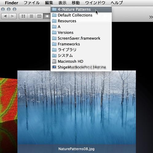 スクリーンショット 2013-07-16 8.33.06