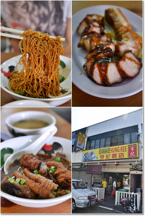 Springy Egg Noodles, Succulent Char Siew & Mushroom Chicken Feet