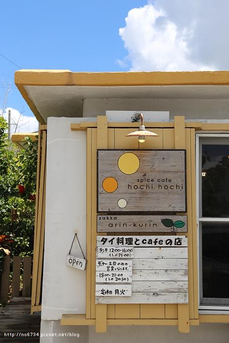 20130818_SummerOkinawa_0711 f