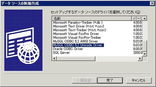 MySQL&ExcelPivot02