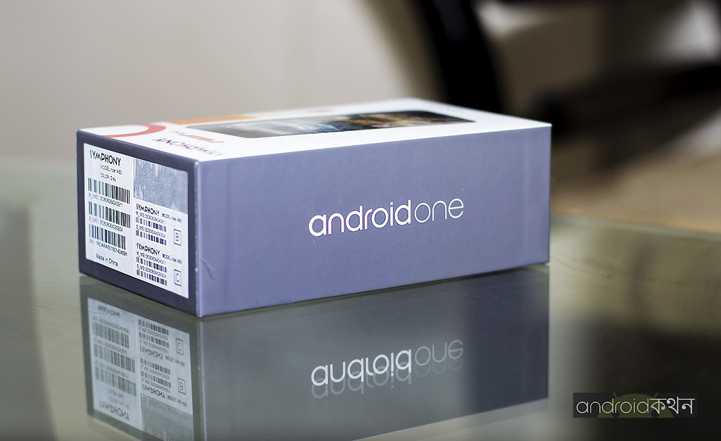 android one box