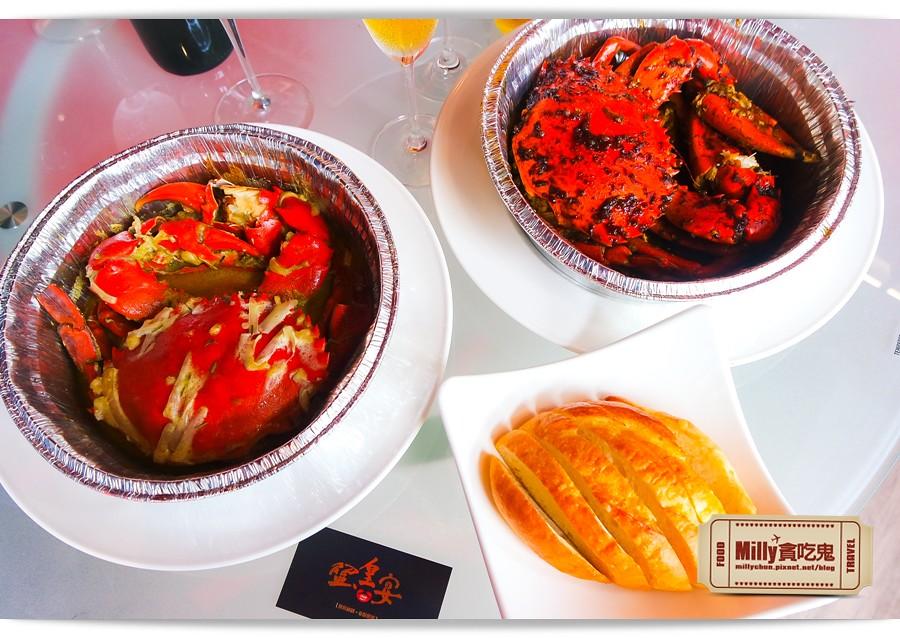 蟹皇宴 0013
