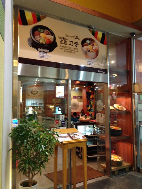 Go Gung Restaurant