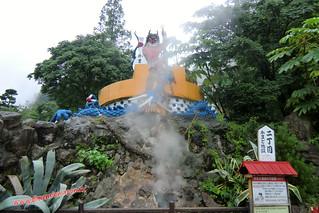 CIMG1172 Infierno Kamado Jigoku (Beppu) 13-07-2010 copia