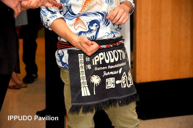 Ippudo Pavilion