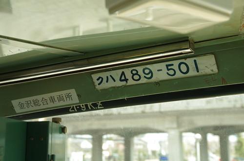 IMGP3959