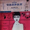 Legàmi (dritto in wishlist) #libri #eros #comics #crepax