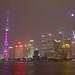 Pudong Night Skyline