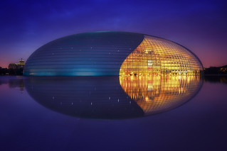 National Centre Of Performing Arts & Blue Hour