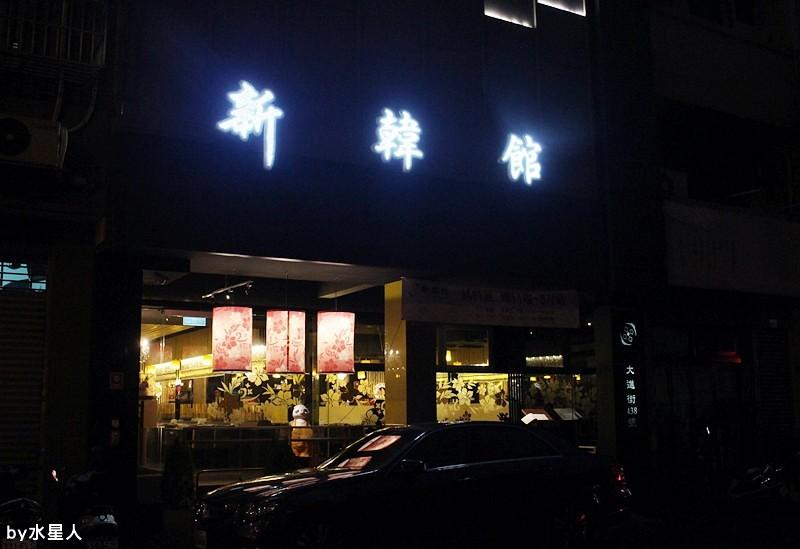 27168638261 9c1198e5a1 b - 熱血採訪|台中南屯【新韓館】精緻高檔燒烤,還有獨家韓國宮廷私房料理!