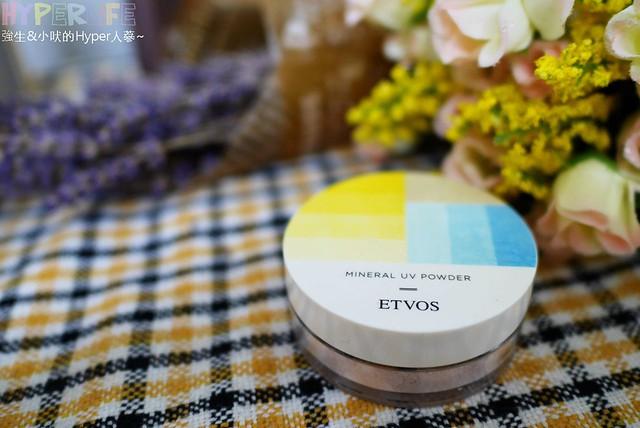 Etvos防曬粉 (2)