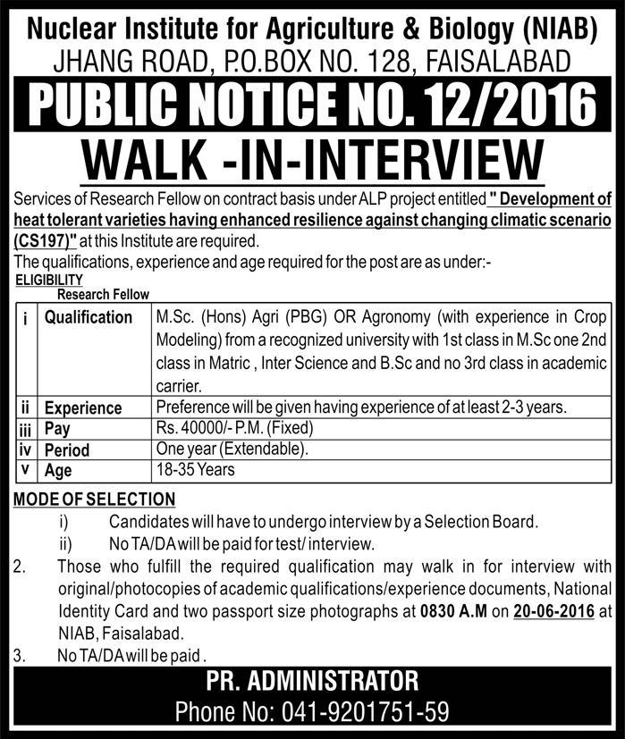 Nuclear Institute of Agriculture and Biology Walk in Interview