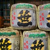Does anyone know why sake barrels are sometimes outside Shinto shrines?