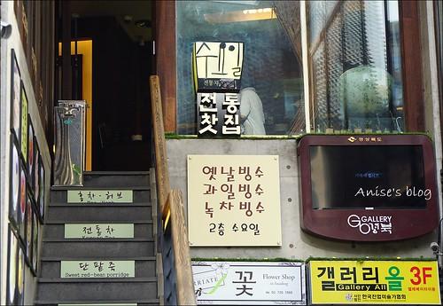 2韓服體驗_021