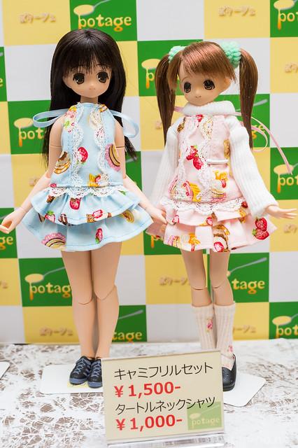 DollShow37-5430-DSC_5426