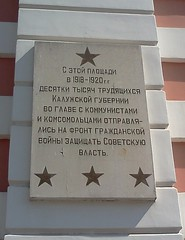 Photo of White plaque number 12564