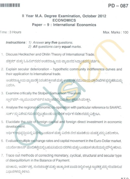 Bangalore University Question Paper Oct 2012: II Year M.A. - Degree Economics Paper IX International Economics