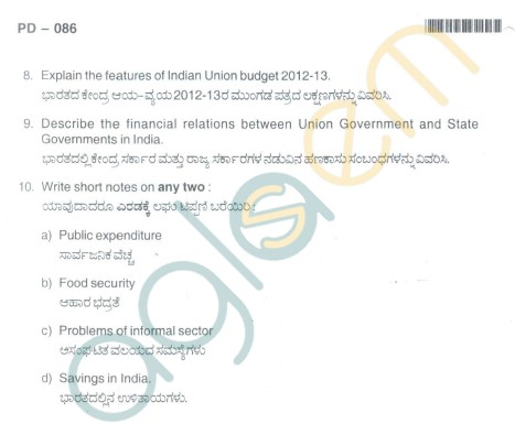 Bangalore University Question Paper Oct 2012:II Year M.A. - Degree Economics Paper VIII Indian Economics