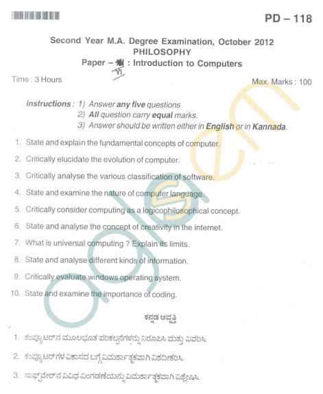 Bangalore University Question Paper Oct 2012: II Year M.A. - Degree Philosophy Paper VI Introduction to Computers